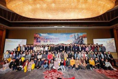 Industria de las cerezas de Chile impulsa ideas creativas entre estudiantes universitarios en  28th University Awards  de China